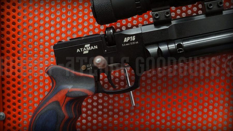 PCP пистолет Атаман АР16